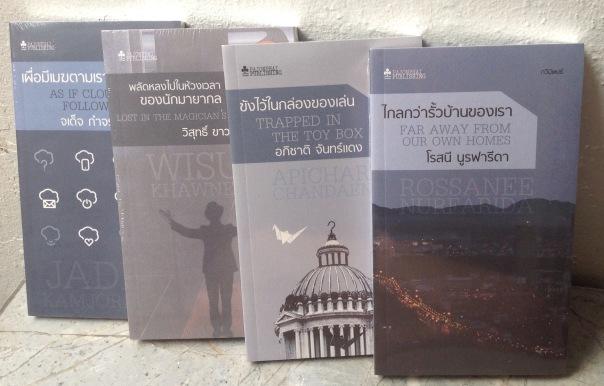 pajonbooks